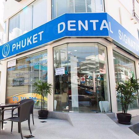 Phuket Dental Signature Phuket