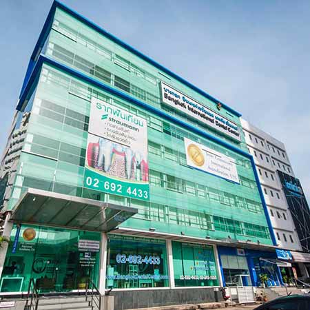 Bangkok International Dental Center Bangkok