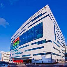 المركز الطبي رامبام حيفا
