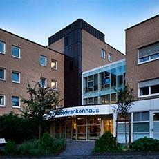Детская академическая клиника Амстердамер Кельн
