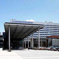 Университетская клиника им. Гёте Франкфурт на Майне
