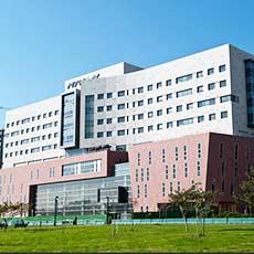 Assuta Hospital Tel Aviv